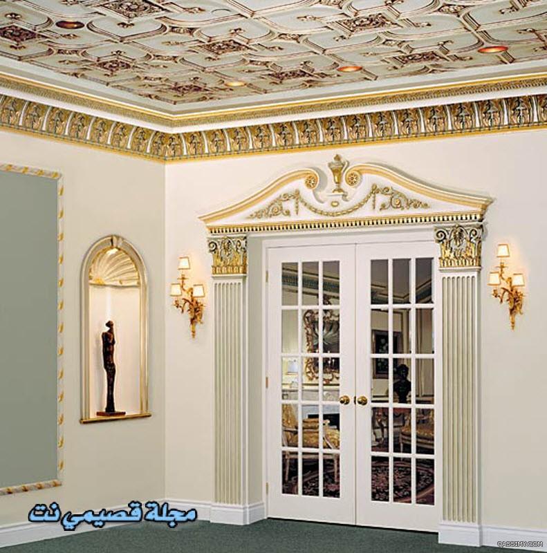 502f91b7f اسقف جبس | 44| ceiling gypsum - مجلة قصيمي