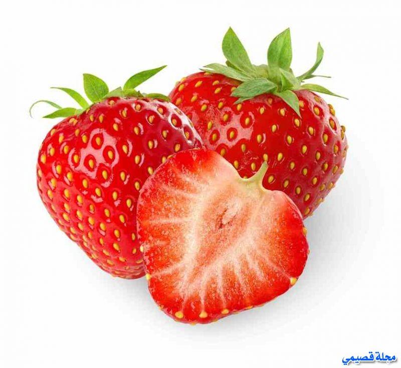 strawberry الفراولة