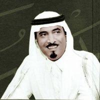 الصدر ضاق وحاير الدمع دفاق بصوت محمد الأحمد السديري mp3
