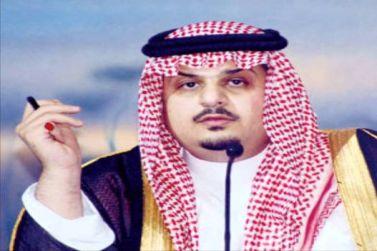 قصيدة سيد القادة بصوت الشاعر عبدالرحمن بن مساعد mp3