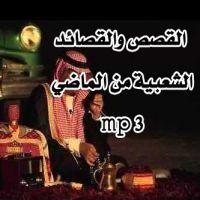 قصة الشيخ ساجر مع خليف