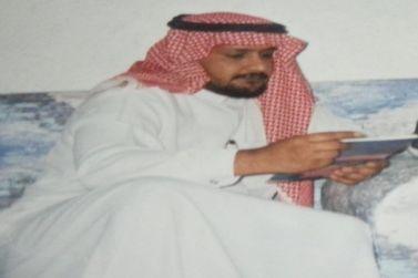 وجيتك شايل قلبي على كفي بصوت الشاعر عبدالله العليوي mp3