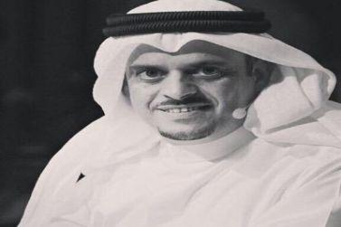 قصيدة مات الجمر وقلوب الاحباب حيه بصوت الشاعر حمد السعيد mp3