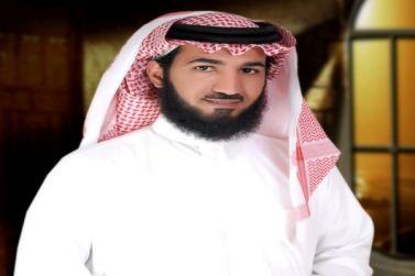 يرتاح قلبي للوجيه المطاليق - فهد مطر