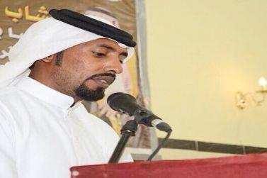 شف بالي شقح مع وضح - ناصر الرياحي