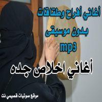 اخلاص جده - حيالله اللي بالحلا ماكل الجو