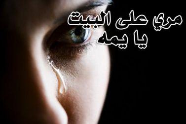 mp3 : مرثية ام عبدالمجيد في وفاة زوجها وجميع ابنائها بحادث .. انشاد عبدالرحمن عضيب الشراري