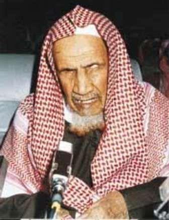 محاضرة اقامة الحدود - محاضرات الشيخ عبدالعزيز بن باز mp3