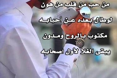 من حب من قلب ماهون مسرع mp3