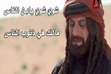 شيلة طرب شوي شوي يا أبن الناس mp3