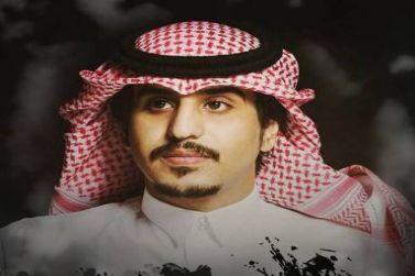شيلة طيار ولا مظلي mp3 محمد العيافي و مشعل العيافي