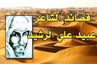 قصيدة طلبت ربي عالم السر والغيب بصوت طلال السعيد mp3