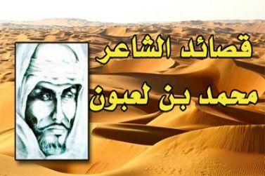 قصيدة مهملة الحروف - من غير نقط بصوت طلال السعيد mp3