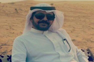وشلونك انت وباقي الناس هين بصوت ناصر الفهيد mp3
