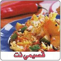 http://www.ahm1.com/vb/uploaded/aaa15aaaaaaaa11.jpg