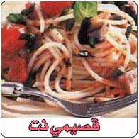 aaa8aaaaaaa26 أكلات لذيذة وقليلة السعرات الحرارية