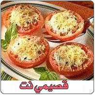 asdh21aaasad7 أكلات لذيذة وقليلة السعرات الحرارية