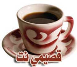 http://www.ahm1.com/vb/uploaded/caffee.jpg