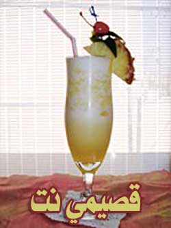 عصير مانجو تانج بالحليب juice8.jpg
