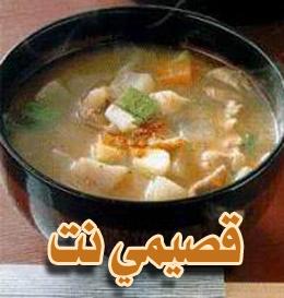 http://www.ahm1.com/vb/uploaded/shorbat-khothar01.jpg