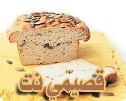 الخبز الإيطالي Zxew